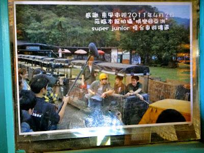 Super Junior Visited Taiwan Shifen Coal Mine Museum