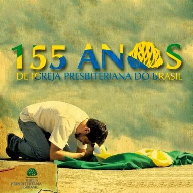 IPB 155 anos (1859-2014)