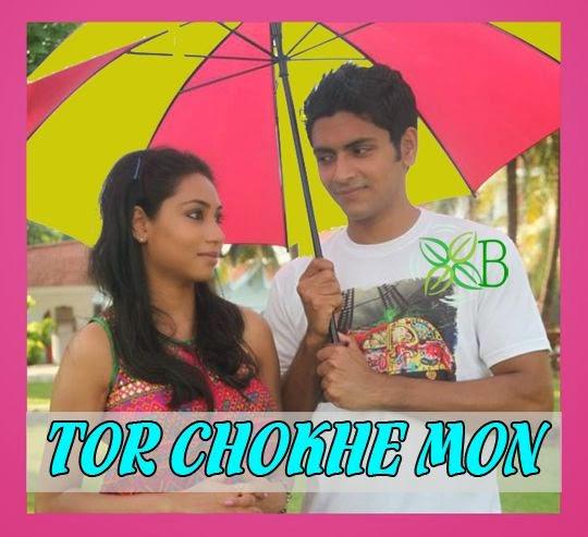 Tor Chokhe Mon, Kokhon Tomar Ashbe Telephone
