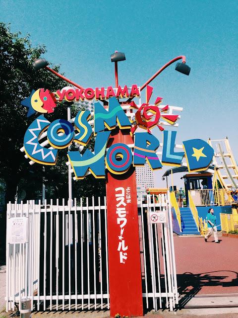 Japan Summer 2015 Walk around Yokohama เดินทน เดินถึก ณ ย กฮาม่า