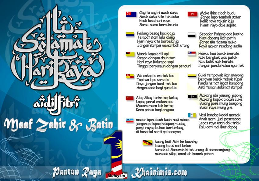 pantun hari raya aidilfitri satu malaysia