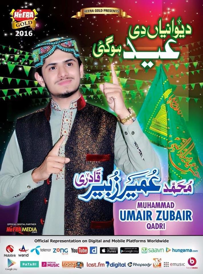 Umair Zubair Qadri