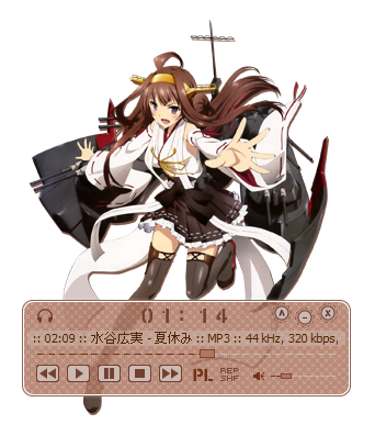 AIMP Skin Kongou (金剛, indestructible) - Kantai Collection