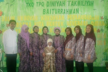 Dewan Guru Baiturrahman