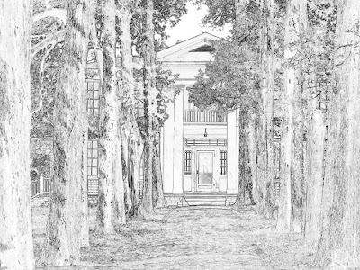 Approach to Rowan Oak, Oxford, Mississippi
