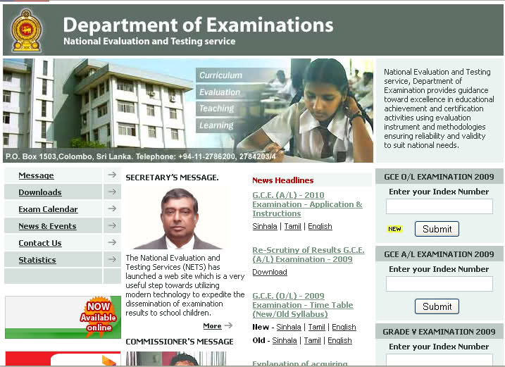 Department of examination sri lanka 2014