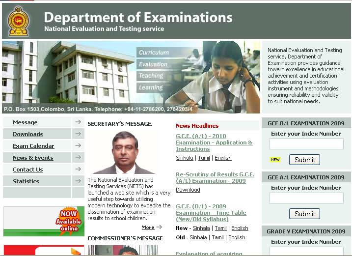Sri Lanka Examination http://www.gossip-lanka.com/2011/11/g-c-e-al-g-c