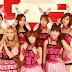 Hyomin Batal Ikut Promo T-ara di Jepang