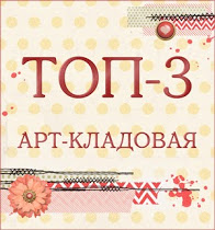 Чайная кулинарная книга