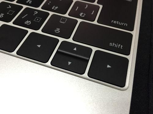 新しいMacBookの矢印キー