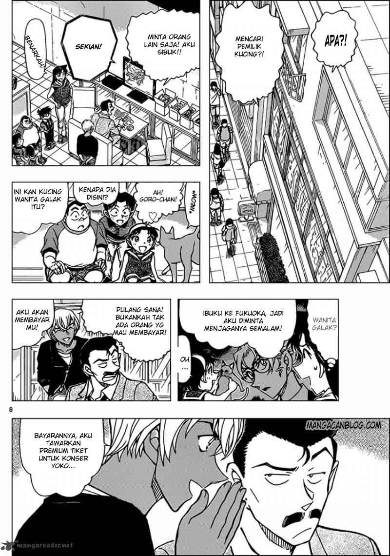 Komik detective conan 865 - si kucing belang 866 Indonesia detective conan 865 - si kucing belang Terbaru 7|Baca Manga Komik Indonesia|Mangacan