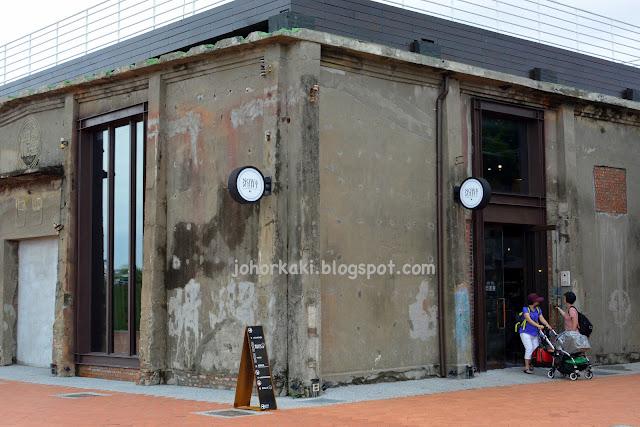 Now-&-Then-Cafe-NYBC-Koahsiung-Pier-2-Art-Centre