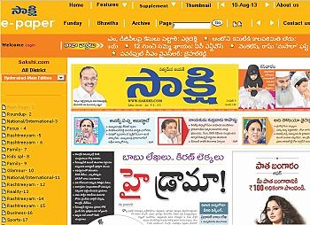 Learn to Read Telugu News on Sakshi epaper at epaper.sakshi.com