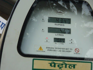 old petrol rate