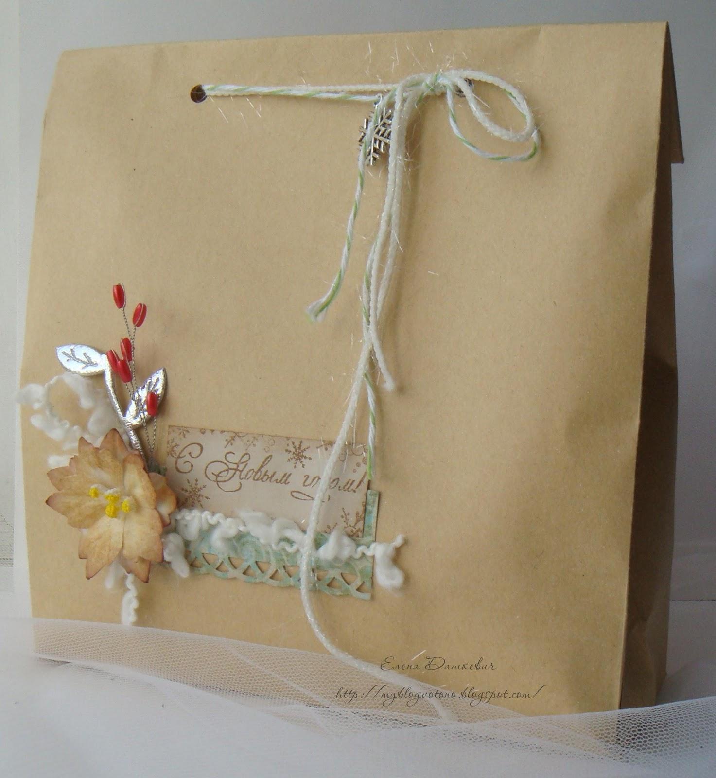 Оформление подарочный пакет