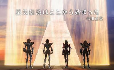 "Versi 3D Movie Saint Seiya Akan Hadir Musim Panas 2014 dengan judul ""Saint Seiya: Legend of Sanctuary"""