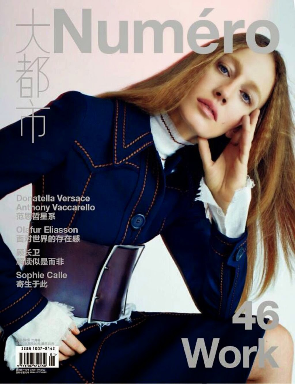 Fashion Model:  Natasa Vojnovic for Numéro Magazine, China