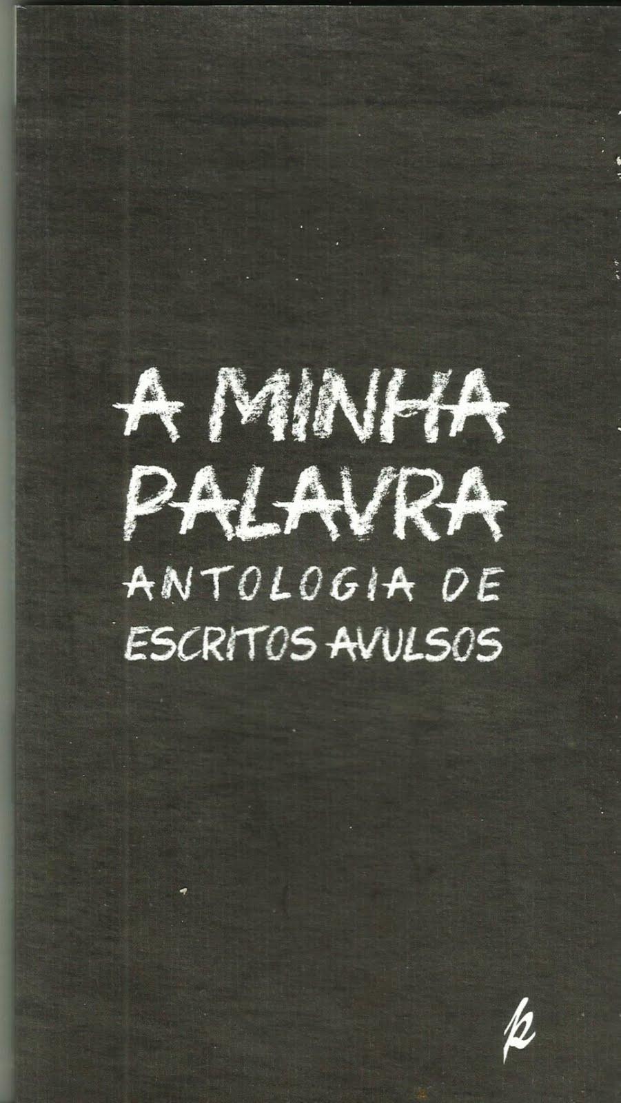 Participação em Antologia
