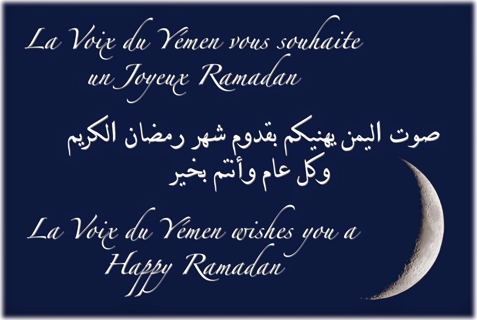 Eid Mubarak Arabic Quotes