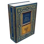 NOVO TESTAMENTO OU BIBLIA COMPLETA   COMPRE A BIBLIA JUDAICA E FIQUE ENFORMADO ...