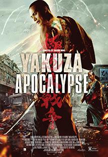 Đại chiến Yakuza - Yakuza Apocalypse