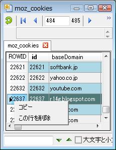 ○○○.blogspot.comをコピー
