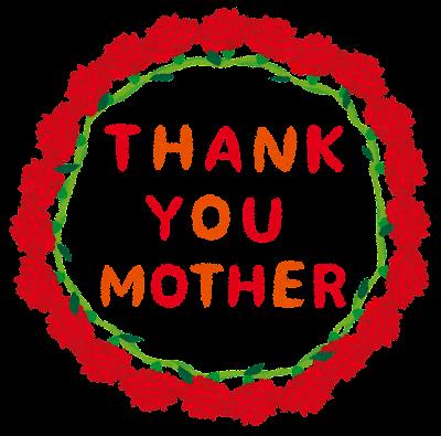 母の日のメッセージイラスト「THANK YOU MOTHER」