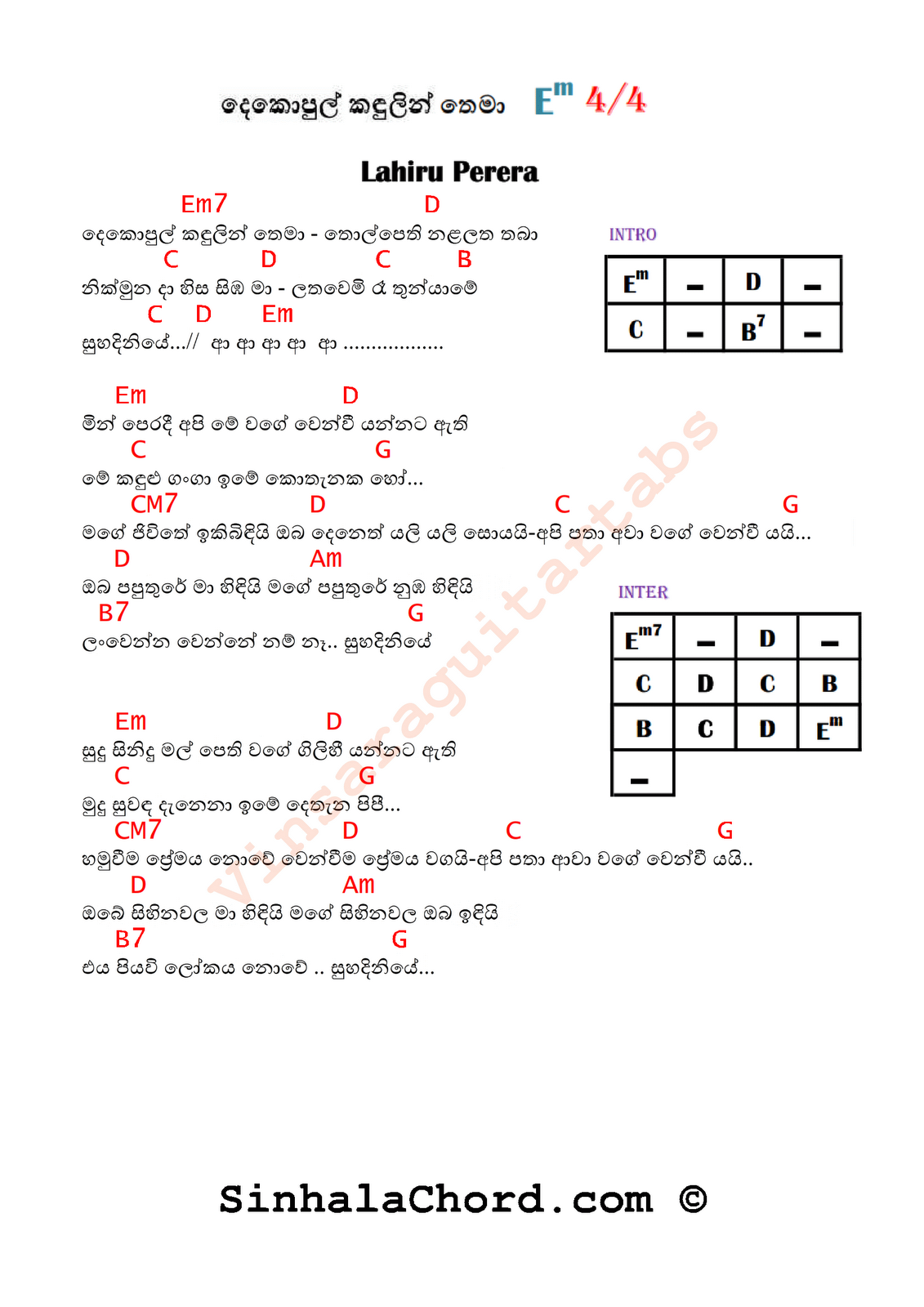 Dekopul Kandulin Thema Guitar Chords : Sinhala Guitar Chords:Sinhala Songs Chords:Guitar Tabs ...