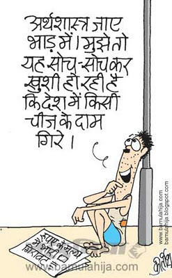 common man cartoon, inflation cartoon, mahangai cartoon, economy