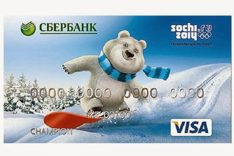 номер телефона сбербанк по кредитам