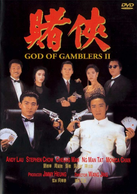 BEST 5: 5 film seri bioskop asia terkenal tahun 90-an