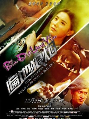 Phim Bến Địa Lang Yên - Cold Steel