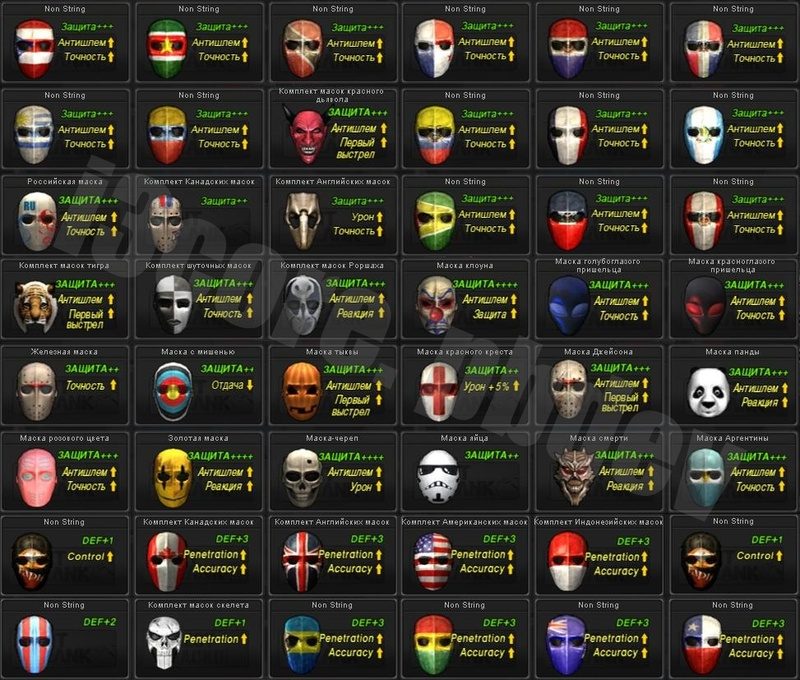 free point blank pc game download