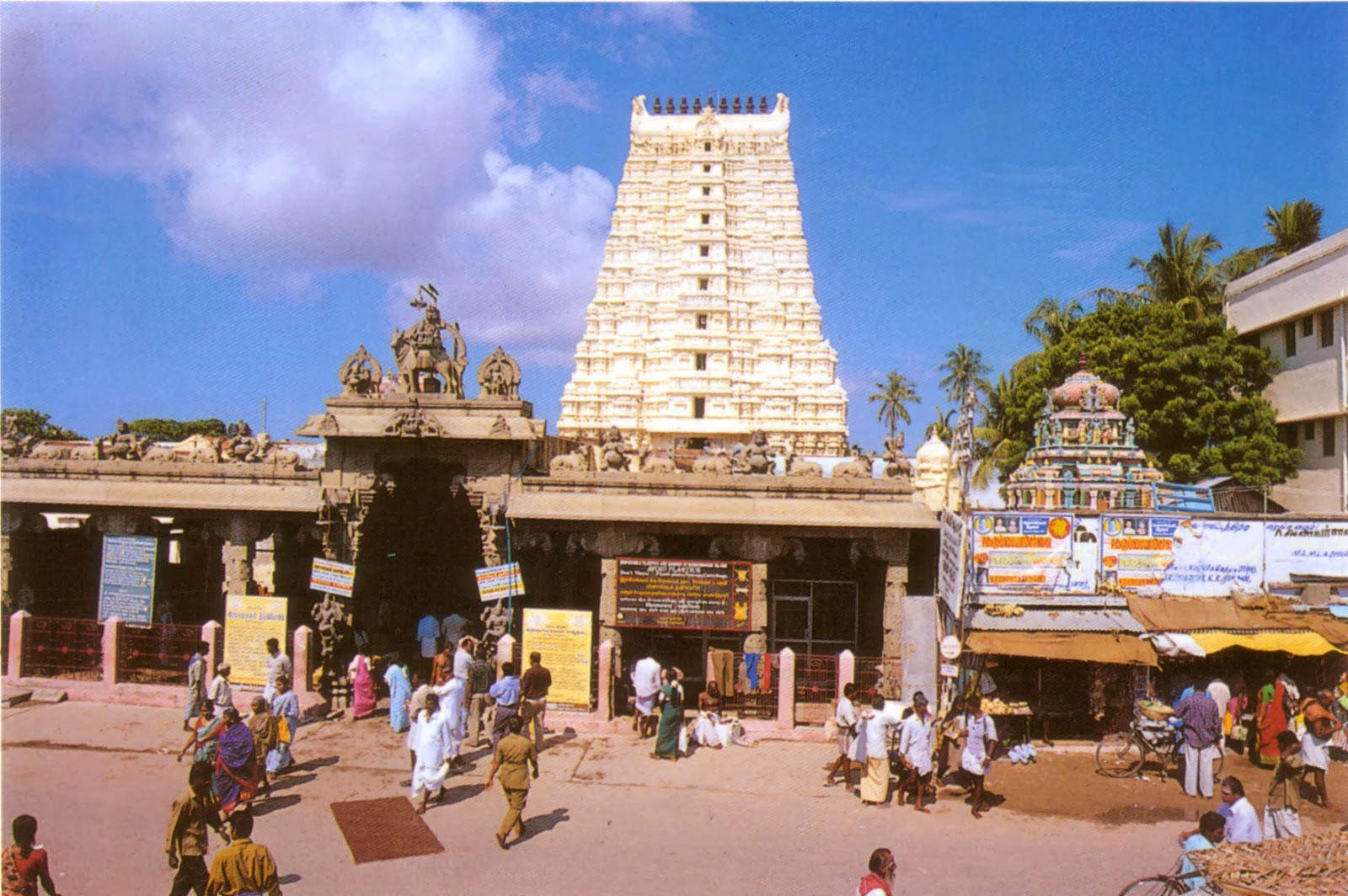 Ramanathaswamy Temple Rameshwaram India