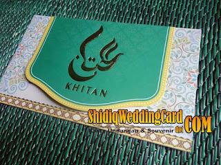 http://www.shidiqweddingcard.com/2015/11/khitan-104.html