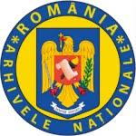 Arhivele Naționale ale României