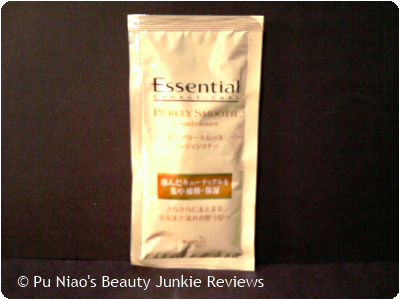 Essential Purely Smooth Conditioner