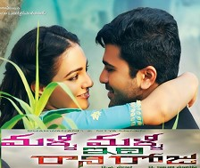 Watch Malli Malli Idi Rani Roju Telugu  2015 DVDScr Full Movie Watch Online Free Download