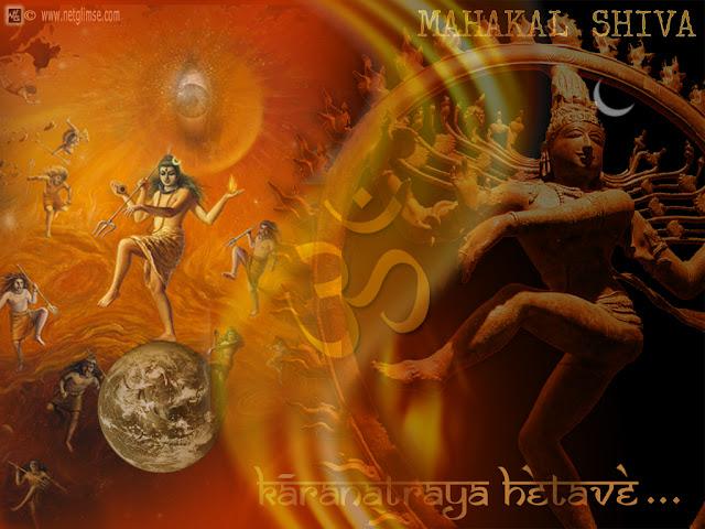 Lord Natarajar 2
