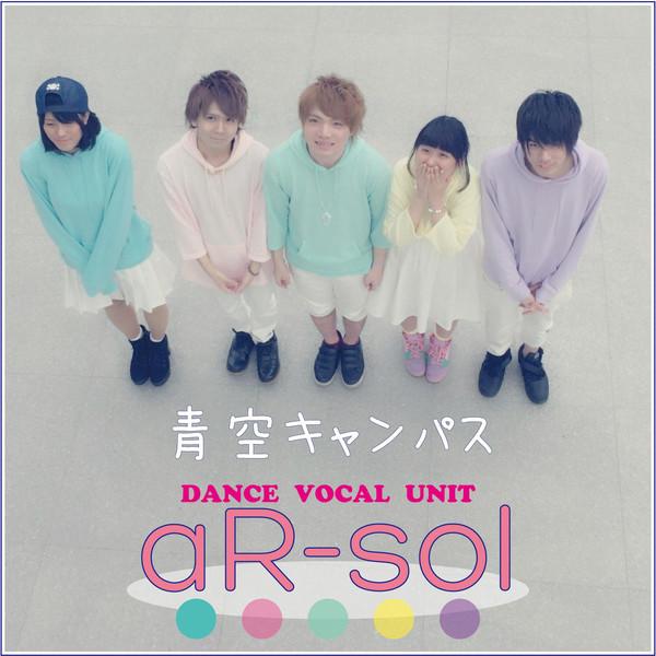 [Single] aR-sol – 青空キャンパス (2016.04.09/MP3/RAR)