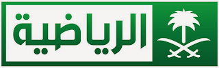 saudi_sport_channel_live_online_free_arabic_channel