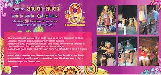 Koh Lanta Festival