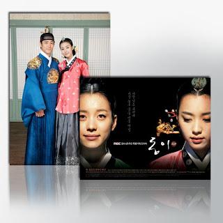 Watch Online The Heir Korean Drama 2013