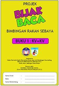 Buku Bijak Membaca: KVKV