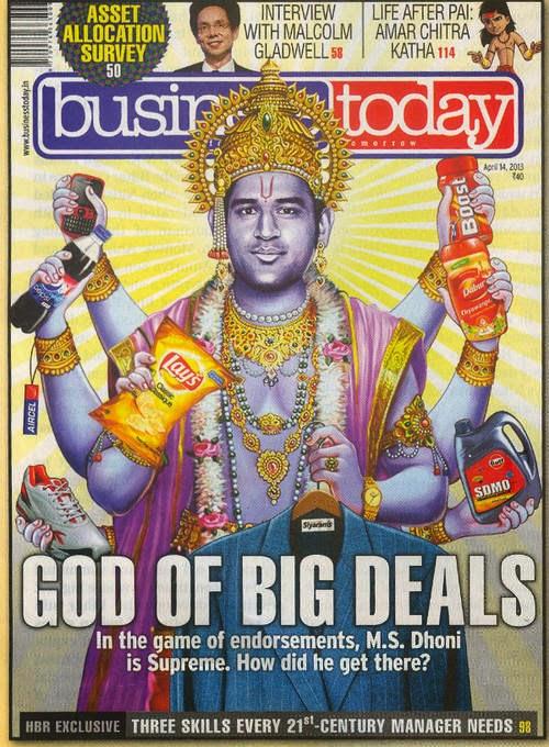 My magazine🙂 - Magazine cover