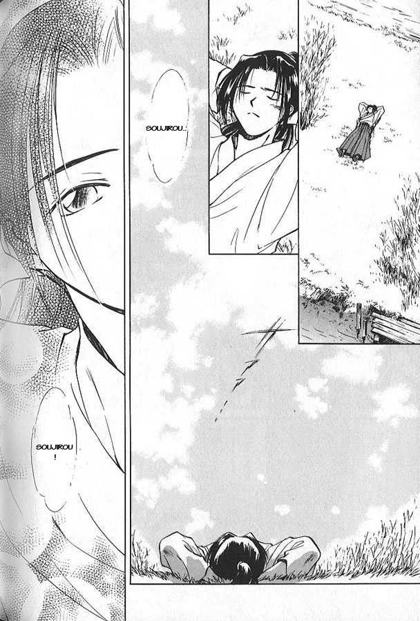Soshite Haru No Tsuki chap 3 - Trang 15