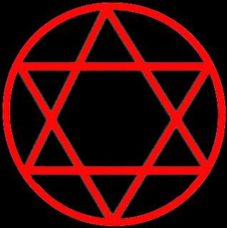 hexagram maskolis