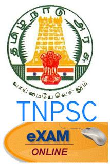 TNPSC eXAM ONLINE