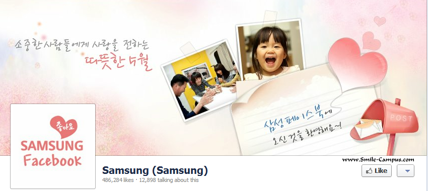 Samsung on Facebook