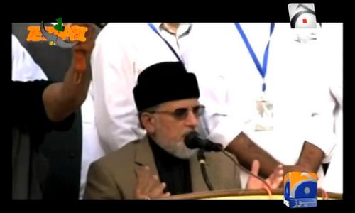 Tezaabi Totay Tahir ul Qadri Violet Theft by Gullo Butt in Inklaab March Funny